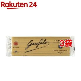 明治屋 ガロファロ シグネチャーグラニャーノIGP フェットチーネ(500g*3袋セット)【ガロファロ(GAROFALO)】