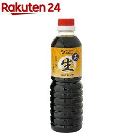 オーサワ 茜生醤油(500ml)【オーサワ】
