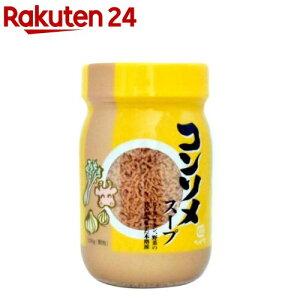 コンソメスープ(顆粒)(220g)【平和食品工業】