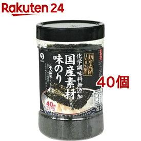 化学調味料無添加 国産素材で作った 味のり(10切40枚入*40個セット)