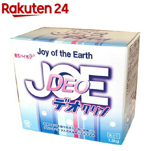 JOEデオクリン(1.3kg)