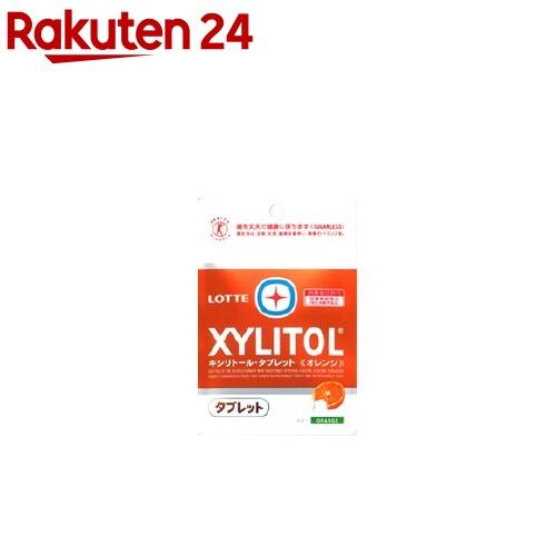 ロッテ キシリトールタブレット オレンジ(35g)【キシリトール】