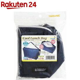 保冷弁当袋2段用 シンプル ブルー(1コ入)