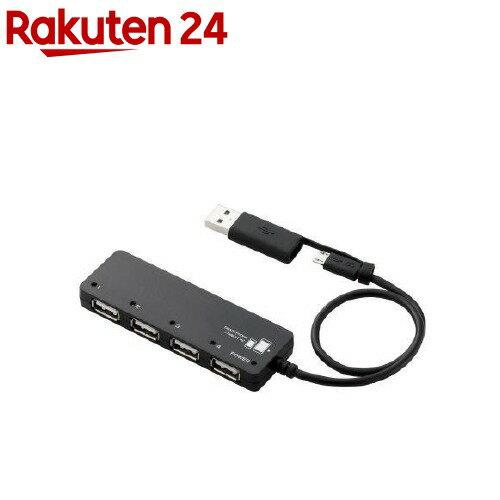 エレコムUSBハブタブレットPCスマートフォン対応4ポートU2HS-MB02-4BBK