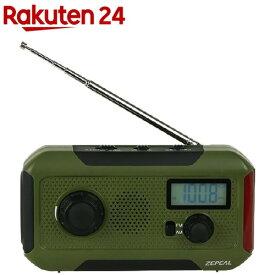 ゼピール 手回し充電ラジオライト DJL-H363(1台)【ゼピール(ZEPEAL)】