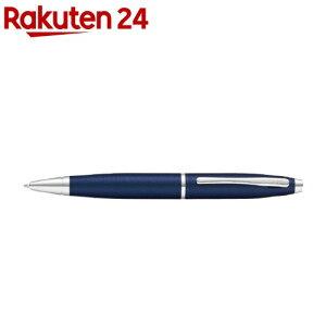 クロス カレイ ミッドナイトブルー ボールペン NAT0112-18(1本)