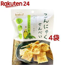 カルイット こんにゃくせんべい ハーブ&ビネガー味(15g*4袋セット)【kcaleat(カルイット)】