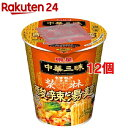 中華三昧 タテ型 赤坂榮林 酸辣湯麺(12コセット)【中華三昧】