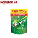 クロレッツXP オリジナルミント スタンドパウチ(250g)【クロレッツXP(クロレッツエックスピー)】