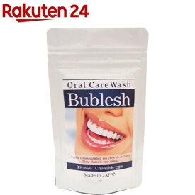 ライジング オーラルケアウォッシュバブレッシュ RB10283(30粒*3袋)