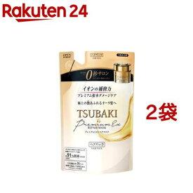 ツバキ(TSUBAKI) プレミアムリペアマスク つめかえ用(150g*2袋セット)【ツバキシリーズ】
