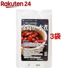 コジマ 金時豆の水煮 21724(230g*3コセット)