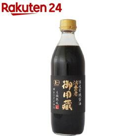 ヤマキ 国産有機醤油 濃口タイプ(500ml)【消費者御用蔵】