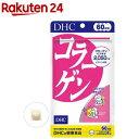 DHC コラーゲン 60日(360粒)【イチオシ】【100ycpdh】【spts12】【DHC サプリメント】