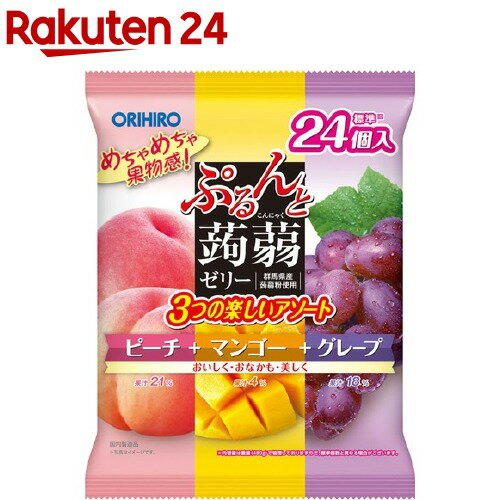 ぷるんと蒟蒻ゼリーアソート大袋ピーチ+マンゴー+グレープ