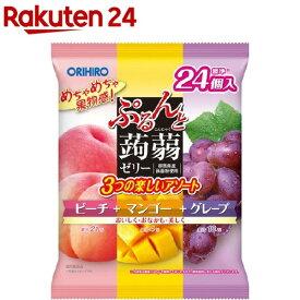 ぷるんと蒟蒻ゼリー アソート大袋 ピーチ+マンゴー+グレープ(20g*24個入)【ぷるんと蒟蒻ゼリー】