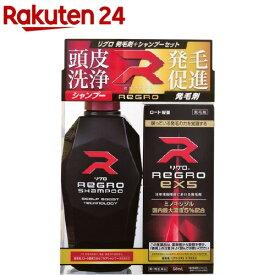 【第1類医薬品】リグロEX5+リグロ シャンプー(1セット)【リグロ】[ミノキシジル 発毛剤]