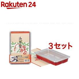 サンナップ のし紙付 フードパック赤飯用 長四角(5組入*3コセット)【サンナップ】