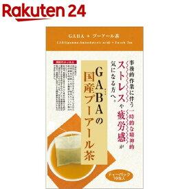 機能性表示食品 GABAの国産プーアール茶(4g*10包入)