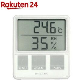 ドリテック デジタル温湿度計 ホワイト O-214WT(1セット)【ドリテック(dretec)】