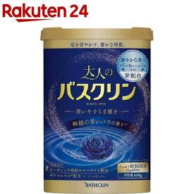 大人のバスクリン 神秘の青いバラの香り(600g)【バスクリン】[入浴剤]