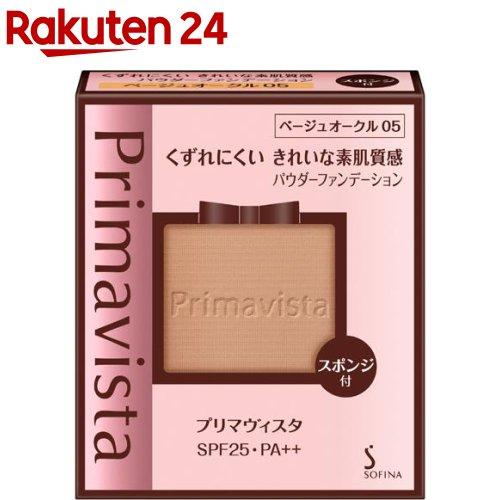 プリマヴィスタ きれいな素肌質感 パウダーファンデーション ベージュオークル 05(9g)【プリマヴィスタ(Primavista)】