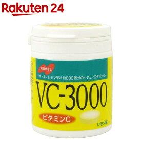ノーベル製菓 VC-3000 タブレット ボトルタイプ(150g)[おやつ]