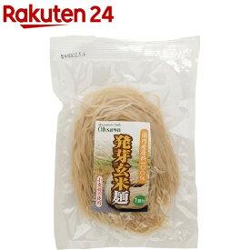 オーサワ 発芽玄米麺(120g)【オーサワ】