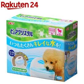 ピュアクリスタル サークル・ケージ専用 子犬・超小型犬用(1コ入)【ピュアクリスタル】