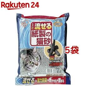 アイリスオーヤマ トイレに流せる紙製の猫砂 脱臭ペーパーフレッシュ DPF-70(7L*5袋セット)【アイリスオーヤマ】