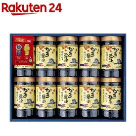 アサムラサキ かき醤油味付のりセット KN-50(1セット)【アサムラサキ】