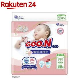 グーンプラス 敏感肌設計 テープ 新生児用(88枚入)【グーン(GOO.N)】