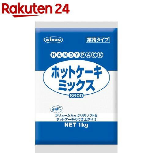 日本製粉業務用ホットケーキミックスS600