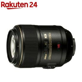 ニコン 交換レンズ AF-S VR Micro-Nikkor 105mm f/2.8G IF-ED(1本)【ニコン(Nikon)】