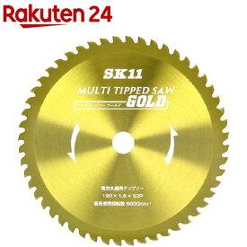 SK11 MULTIチップソー ゴールド 外径190mm*刃数52(1コ入)【SK11】