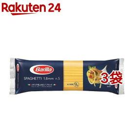 バリラ スパゲッティ No.5 1.8mm(450g*3袋セット)【バリラ(Barilla)】[パスタ]