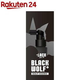 ブラックウルフ スカルプ エッセンス(50ml)【ブラックウルフ】
