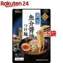 ヤマモリ 極濃 魚介醤油つけ麺つゆ(160g*5袋セット)【ヤマモリ】