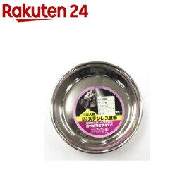 ステンレス食器 皿型13cm(1コ入)