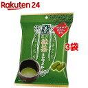 森永 抹茶キャラメル(79g*3袋セット)