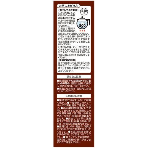 オリヒロ国産ごぼう茶100%