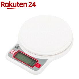 ラウンドミー デジタルキッチンスケール 1.0kg用(1台)