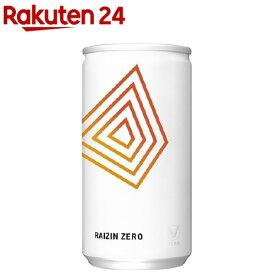 ライジン ゼロ (RAIZIN ZERO)(185ml*30本入)