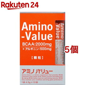 アミノバリュー サプリメントスタイル(4.5g*10袋入*5コセット)【アミノバリュー】