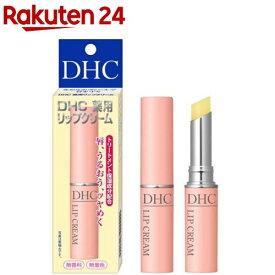 DHC 薬用リップクリーム(1.5g)【100ycpb】【rank】【DHC】