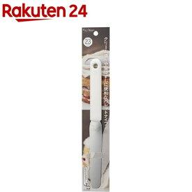 カイハウスセレクト クリーム塗りや型はずしに便利なパレットナイフ DL6276(1コ入)【Kai House SELECT】