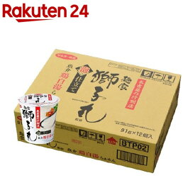 【訳あり】サッポロ一番 麺家獅子丸監修 魚介 鶏白湯らぁめん(12個入)【サッポロ一番】