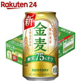 サントリー 金麦 糖質75%オフ(350ml*24本入)【金麦】