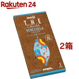 明治 ザ・チョコレート ベネズエラ カカオ70(3枚入*2箱セット)