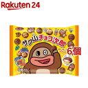 サク山チョコ次郎(6袋入*6コセット)[チョコレート]